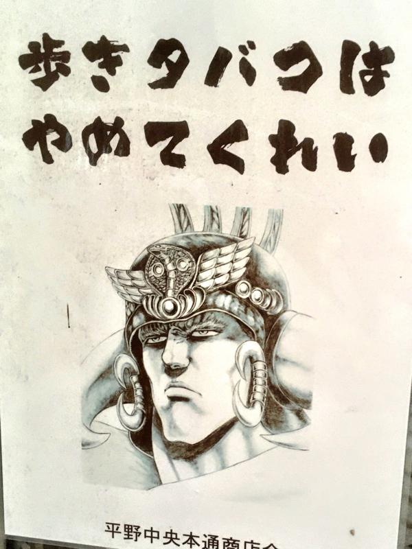 IUNA2005.JPG